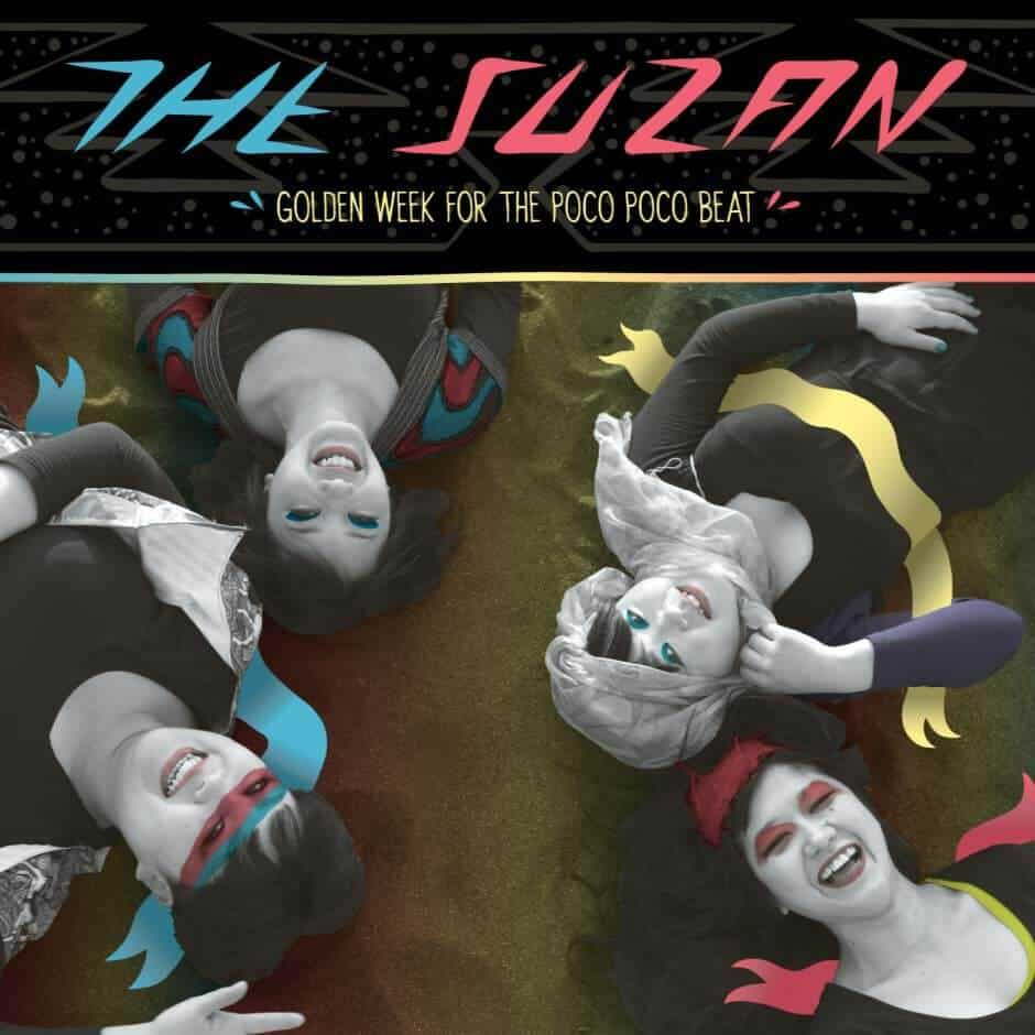 cover van The Suzanb
