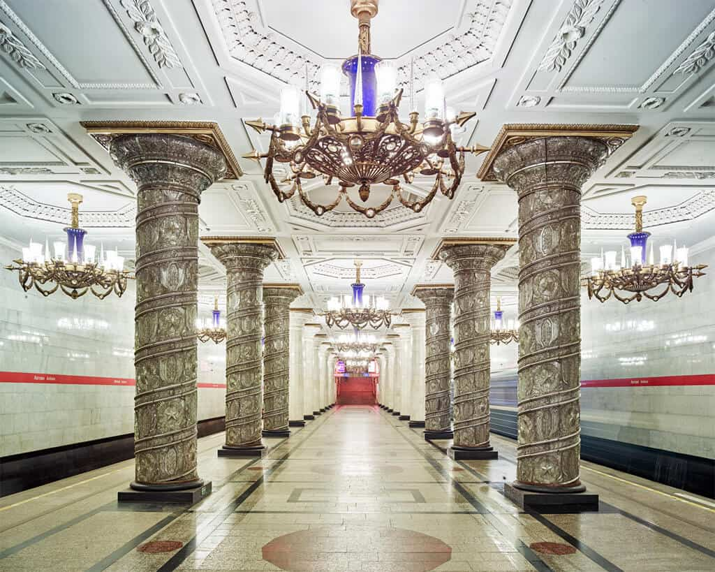 Avoto Metro Station, St Petersburg
